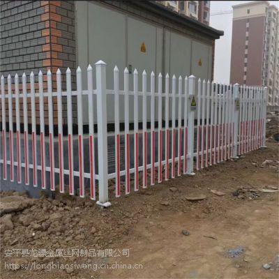 城市绿化专用护栏 PVC小栅栏 厂区建筑围栏