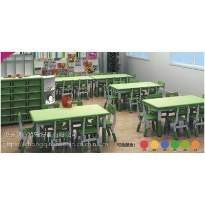 供应环保塑料幼儿园专用桌椅