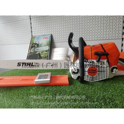 原装STIHL斯蒂尔MS661汽油链锯 专业伐木锯 25寸大导板油锯 砍树机
