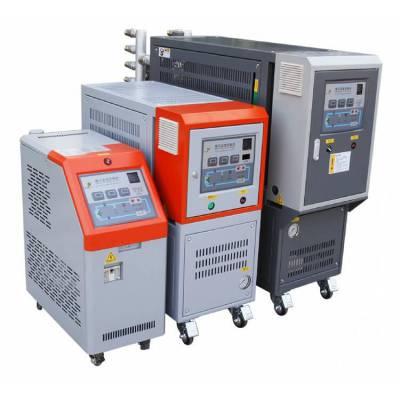 江苏厂家直销模温机设备产品加温