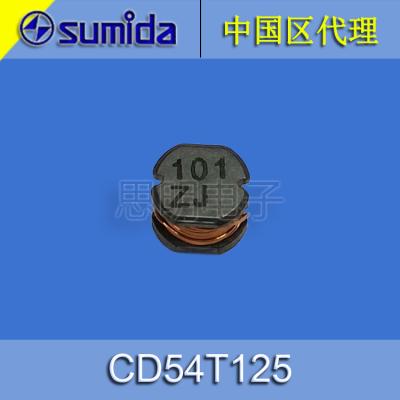 sumida车载高温电感器CD54T125
