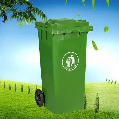 240L垃圾桶图片塑料户外环卫垃圾桶加厚可分类室外垃圾箱支持定做