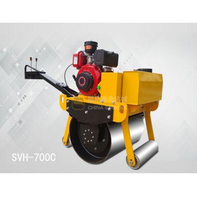 SVH-700压路机 钢轮宽度70公分柴油振动力2.5吨压路机