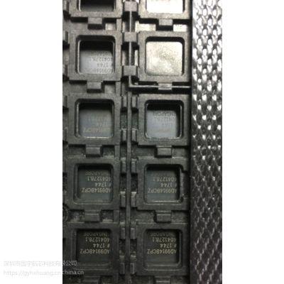 LTC2208CUP#PBF 北京驱动IC现货原厂订货