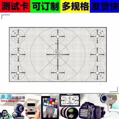 三恩时3nh透射灰阶测试图卡灰阶测试图卡20阶灰度卡OECF噪声图卡YE241