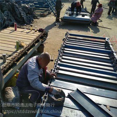 链板输送机型号加厚 链板输送机批发零售桂林