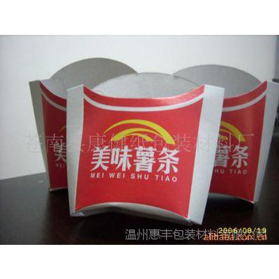 专业批发订做外贸薯条盒 美味薯条盒 美国美条盒 食品环保纸盒
