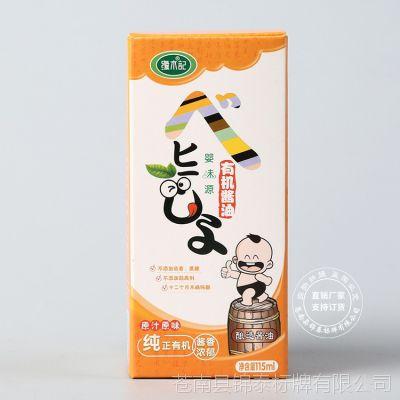 厂家定制 白卡盒包装盒纸盒 印刷食品化妆药品彩盒 设计定做