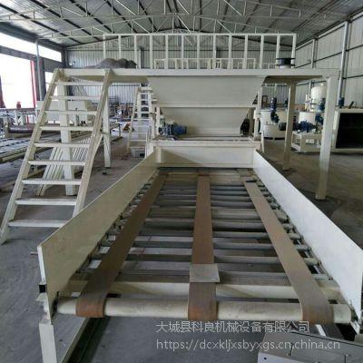 水泥基匀质设备自动分切轻匀质保温板切割锯河北科良厂家