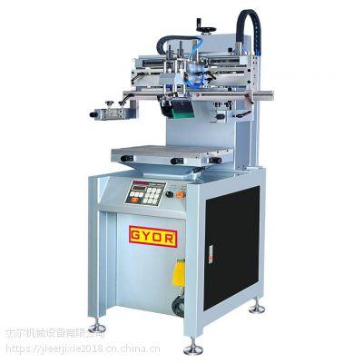 供应丝印机小型自动丝印机 曲面丝印机 转盘丝印机 广东丝印机器