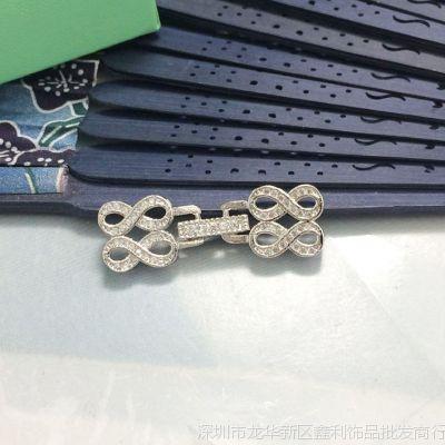 新款微镶水钻 珍珠手链项链扣四排扣折排扣 DIY双排扣