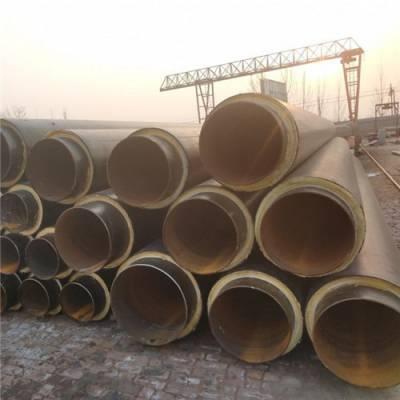 聚氨酯发泡保温管厂家,预制直埋蒸汽管道现货标准