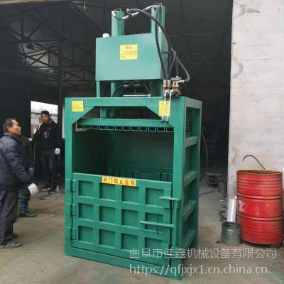废料压块机厂家 液压小油桶挤扁机 佳鑫吨袋挤块机