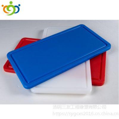 安全卫生聚乙烯塑料砧板 切菜板商场肉联厂专用