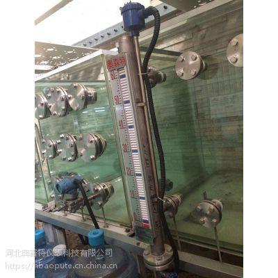 uhz磁翻板液位计生产@漳州uhz磁翻板液位计生产@uhz磁翻板液位计生产厂家