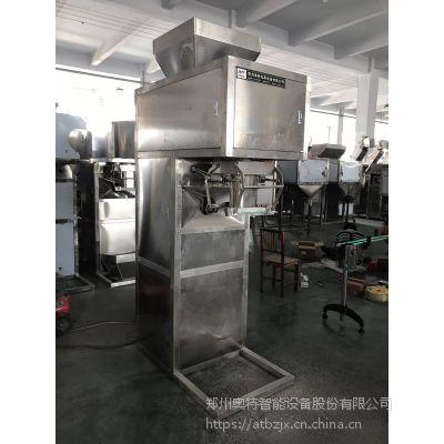 供应精品推荐 AT-DGS-25F面粉定量包装机高品质自动包装秤定量分装机