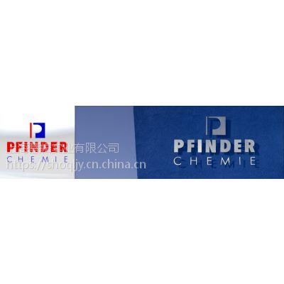 长期现货供德国原装进口pfinder清洗剂ap760汽车零部件清洗专用现货ap760