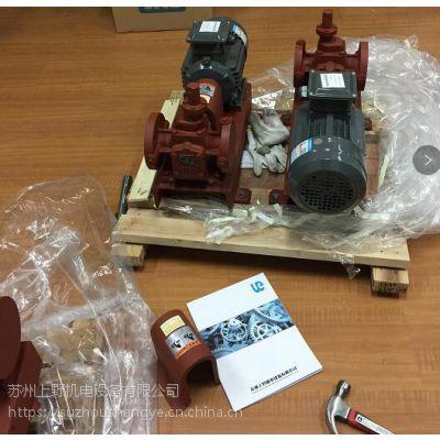 日本大晃油泵TAIKO型号NHG-10C