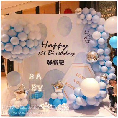 长沙株洲湘潭气球装饰布置-长沙株洲湘潭派对气球布置