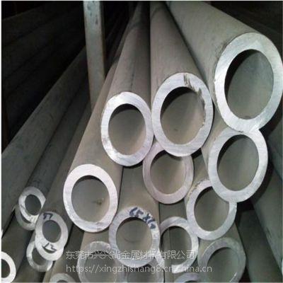 直销铝合金无缝管 6061t6高品质铝管 超大直径工业铝圆管