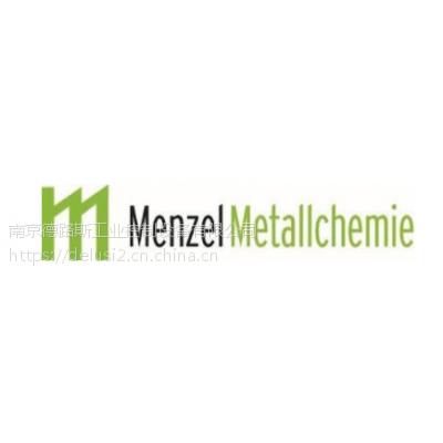 供应 MENZEL Metallchemie 喷雾头,润滑阀,压力容器