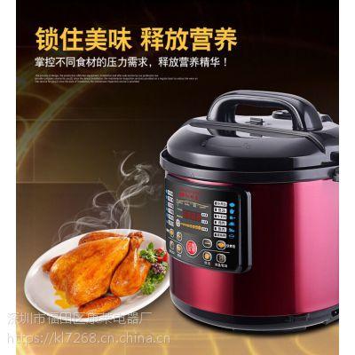 红双喜电压力锅 12L商用大容量高压锅智能全自动压力锅餐厅食堂专用