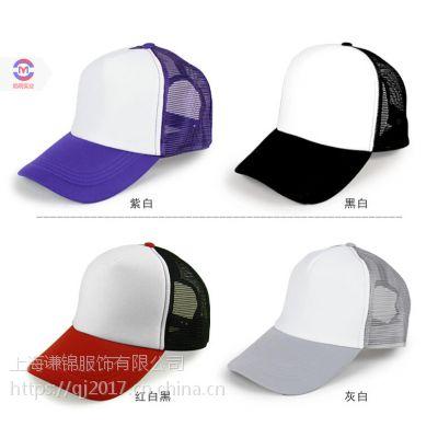 志愿者帽子多色多款可选上海帽子厂家各种帽子定做