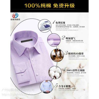 供应广州衬衫厂-职业衬衫系列-衬衫定制-定做衬衫-企业员工衬衫订做