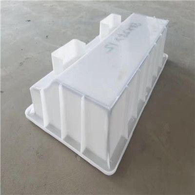 预制混凝土S型防撞石模具生产厂家
