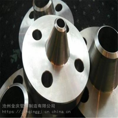 美标法兰316L平焊法兰316L不锈钢法兰供应商
