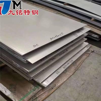 供应昆山2507不锈钢板价格 激光加工 双相2205不锈钢板大全