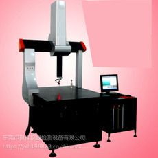 三坐标测量仪 东莞三坐标测量仪标准 影像测量仪厂家直销