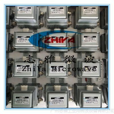 供应工业微波设备用磁控管OM95P(11)水冷 风冷