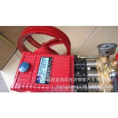 上海神龙258/358型高压清洗机泵头 55/58型高压洗车机泵/机头