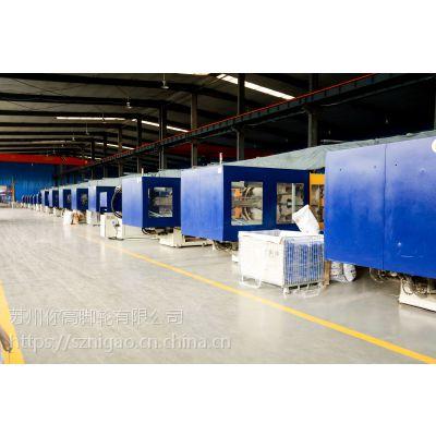 大型注塑机 来料加工 各种橡塑制品 PP/PE/PU/TPR