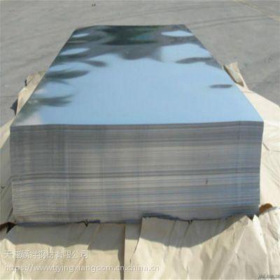 铝板供应商 防滑 花纹 5052 7075铝板 铝板价格 铝棒 铝排加工