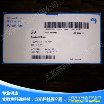 进口实验室耗材Whatman沃特曼预折叠定性滤纸Grade 2V 1202-150