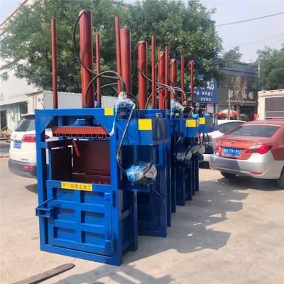 可送货废纸皮打包机 方钢槽钢均可定制打包机