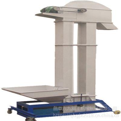 六九短距离连续式垂直提料机 矿石石子沙子垂直斗式输送机