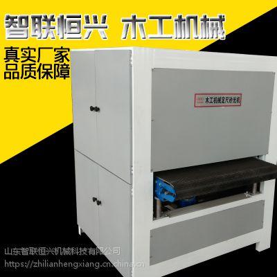 山东智联恒兴厂家直销木板定尺砂光机全国包邮