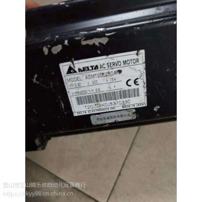 昆山台达伺服电机现货ASMT20L230A 承接台达驱动变频器维修议价