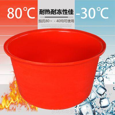 0.5吨塑料圆桶 腌制缸塑料酒坛子批发厂家