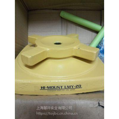 日本原装进口仓敷化工KURASHIKI KAKO防震振减振橡胶垫空气弹簧脚垫支撑垫全系列现货