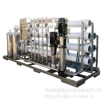 郑州工业反渗透设备0.25吨反渗透设备郑州生产厂家0.5吨水处理反渗透设备