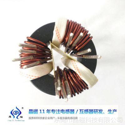 东莞晶磁 各种材质 线圈 电感 扼流圈 滤波器 火牛