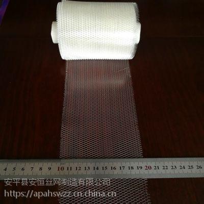 0.1厚银板网-1.25*2.5mm菱形孔银网-银网生产厂家