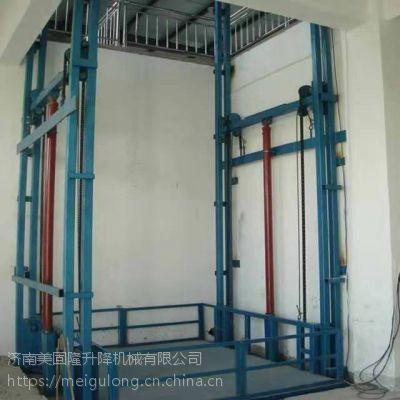 供应内蒙古防爆导式轨升降机 H钢厂房货梯 上货专用 链条式升降机