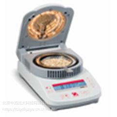 中西快速水分测定仪/红外加热快速水分测定仪 型号:CMD-MB-23库号:M402677