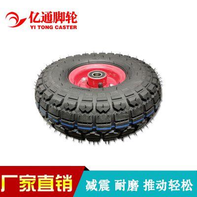 亿通脚轮充气轮10寸工业脚轮打气橡胶减震高弹轮子工厂拖车轮子