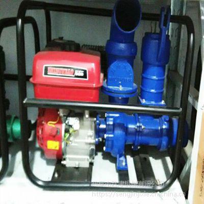 园林移动式汽油吸水泵 户外移动便携吸水泵 节能型抽水泵